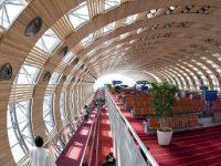 Aeroports Roissy Charles De Gaulle